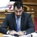Τροπολογία, Βουλή,tropologia, vouli