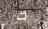 ΟΗΕ, Χαλέπι,oie, chalepi