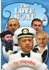 Turk Hava,