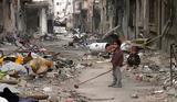 Διεθνή Σύνοδο, Συρία, Παρίσι, Ερό,diethni synodo, syria, parisi, ero