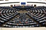 Αναστάτωση, Ευρωπαϊκό Κοινοβούλιο, Πιτέλα,anastatosi, evropaiko koinovoulio, pitela