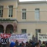 Λέσβος, Χίος, Καταλήψεις, ΦΠΑ [βίντεο],lesvos, chios, katalipseis, fpa [vinteo]
