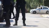 Βόλος, Συνελήφθη 25χρονος,volos, synelifthi 25chronos