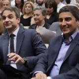 Aυγενάκης,Aygenakis