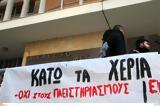 Μία, Ειρηνοδικείο Θεσσαλονίκης,mia, eirinodikeio thessalonikis