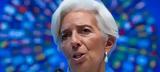 Λαγκάρντ, ΔΝΤ, Παρίσι,lagkarnt, dnt, parisi