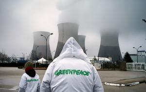 Greenpeace, Ευρωπαϊκή Επιτροπή, Greenpeace, evropaiki epitropi