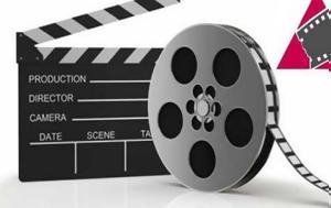 Φεστιβάλ Ταινιών Μικρού Μήκους Δράμας, Ηγουμενίτσα, festival tainion mikrou mikous dramas, igoumenitsa