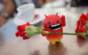 Νέο Android, neo Android