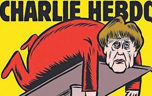 Μέρκελ, Charlie Hebdo, merkel, Charlie Hebdo