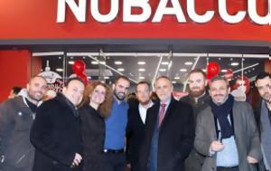Νobacco, Γερμανία, nobacco, germania