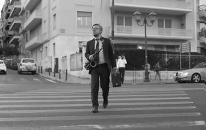 Dimitris Tsakas Jazz Quartet Νικόλας Αναδολής, Άννα Λινάρδου, Gazarte, Dimitris Tsakas Jazz Quartet nikolas anadolis, anna linardou, Gazarte