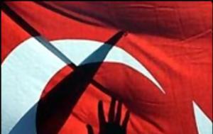 Κηρύσσει, Τουρκία, kiryssei, tourkia