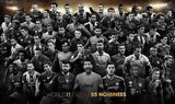 11άδα, FIFA,11ada, FIFA