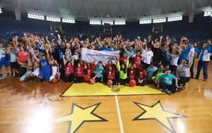 Αρης, Ευρωπαϊκή Εβδομάδα Μπάσκετ Special Olympics +vids, aris, evropaiki evdomada basket Special Olympics +vids