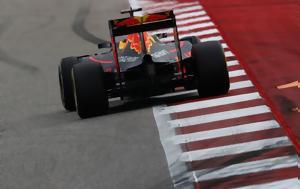 Επίσημο, ExxonMobil, Red Bull Racing, episimo, ExxonMobil, Red Bull Racing