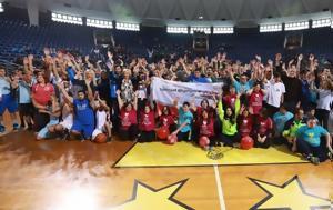 Αρης, Special Olympics, aris, Special Olympics