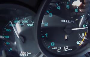 Porsche 911 R, 0-200