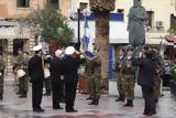 Παυλόπουλος, Κρήτη, Έλληνες,pavlopoulos, kriti, ellines
