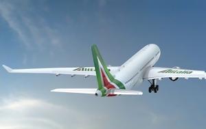 Επιτυχημένη, -mixer, Alitalia, epitychimeni, -mixer, Alitalia