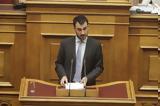 Υπουργείο Οικονομίας, Διατήρηση, ΟΤΑ,ypourgeio oikonomias, diatirisi, ota