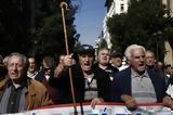 Πανελλαδική, Αθήνα, 15 Δεκεμβρίου,panelladiki, athina, 15 dekemvriou