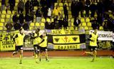 2ης, Κυπέλλου Ελλάδας,2is, kypellou elladas