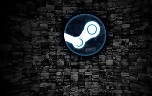 Ημερομηνία, Steam, imerominia, Steam
