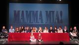 Δέσποινα Βανδή, Mamma Mia, Τώρα,despoina vandi, Mamma Mia, tora