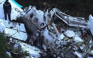 Τραγωδία, Κολομβία, tragodia, kolomvia