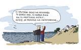 Ερντογάν,erntogan