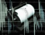 Σεισμός 63 Ρίχτερ, Περού,seismos 63 richter, perou