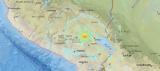 Σεισμός 63, Περού,seismos 63, perou