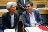 Παράλληλη, ΔΝΤ,parallili, dnt