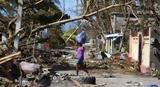 ΟΗΕ, Μπαν, Αϊτής,oie, ban, aitis