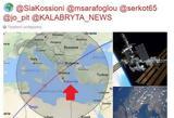 Yià, Kalavryta, Διάστημα, Ιταλού, NASA,Yià, Kalavryta, diastima, italou, NASA