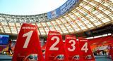 IAAF, 6000,2017