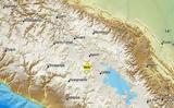 Ισχυρός σεισμός 62 Ρίχτερ, Περού,ischyros seismos 62 richter, perou