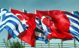 Όλο, Τούρκοι, Ελλάδα,olo, tourkoi, ellada