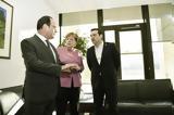 Πρωτοβουλία Αλ, Τσίπρα,protovoulia al, tsipra