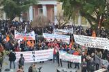 Αλεξανδρούπολη, Στο, ΓΣΕΕ, Εργατικό Κέντρο Έβρου,alexandroupoli, sto, gsee, ergatiko kentro evrou