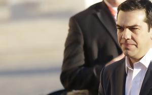 Αμπου Ντάμπι, Τσίπρας -Θα, Ολάντ, abou ntabi, tsipras -tha, olant