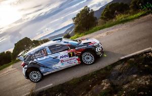 Πρώτη, Hyundai 20 R5, Rallye, Var, proti, Hyundai 20 R5, Rallye, Var