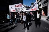 Πανελλαδικό -, Σάββατο 2 Δεκεμβρίου,panelladiko -, savvato 2 dekemvriou