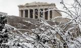 Καιρός, Χριστούγεννα, Πρωτοχρονιά, Αθήνα,kairos, christougenna, protochronia, athina