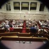 ϋπολογισμός, ΣΥΡΙΖΑ,ypologismos, syriza