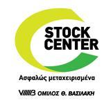 STOCK CENTER, ΔΩΡΕΑΝ, ΤΕΛΗ ΚΥΚΛΟΦΟΡΙΑΣ, 2017,STOCK CENTER, dorean, teli kykloforias, 2017