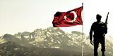 Τούρκοι –, Αθήνας,tourkoi –, athinas