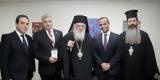 Αρχιεπίσκοπος, Συμφώνου Συνεργασίας, Κ Ε Δ Ε, Αποστολή,archiepiskopos, symfonou synergasias, k e d e, apostoli