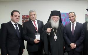 Αρχιεπίσκοπος, Συμφώνου Συνεργασίας, Κ Ε Δ Ε, Αποστολή, archiepiskopos, symfonou synergasias, k e d e, apostoli